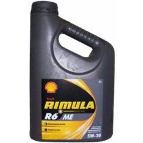 Шелл Римула Р6 5W30 Цена