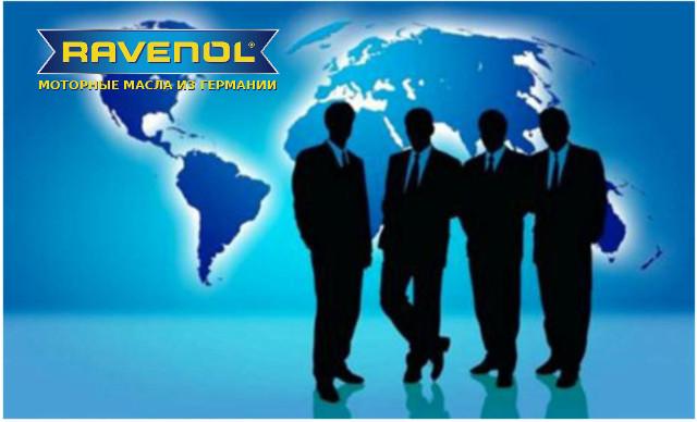 Конференция RAVENOL в Ставрополе